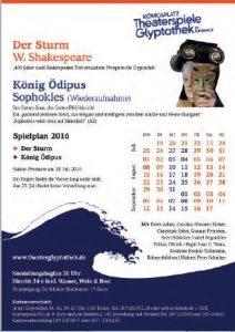 25 Jahre Theaterspiele Glyptothek München_Spielplan